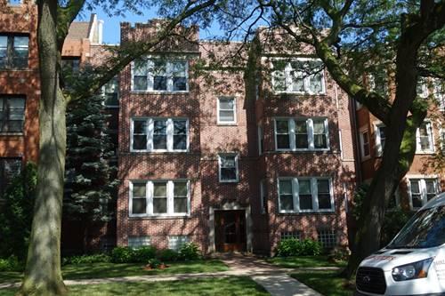 6629 N Glenwood Unit 3S, Chicago, IL 60626