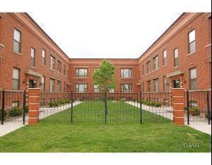 1318 W North Shore Unit 2, Chicago, IL 60640