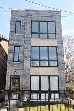 2420 W Fillmore Unit 1, Chicago, IL 60612