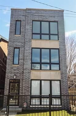 2420 W Fillmore Unit 3, Chicago, IL 60612