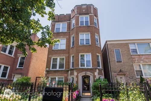 1757 W North Shore Unit 1A, Chicago, IL 60626