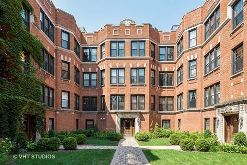 1112 W Pratt Unit 1W, Chicago, IL 60626