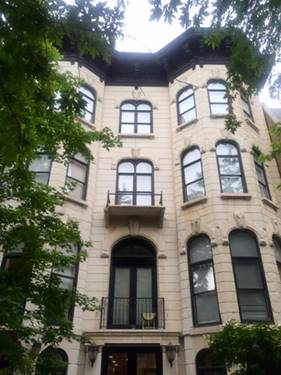 1526 W Monroe Unit 202, Chicago, IL 60607