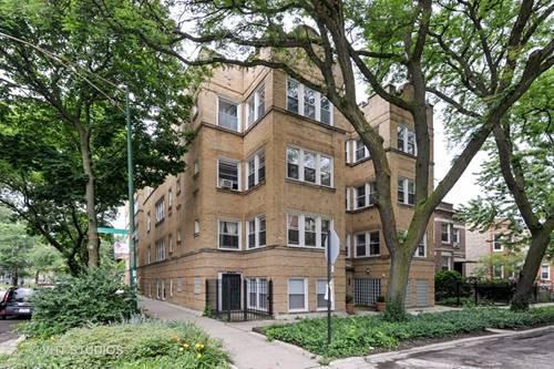 4600 N St Louis Unit 1S, Chicago, IL 60625