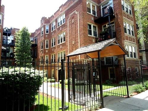 1661 W Pratt Unit 1A, Chicago, IL 60626