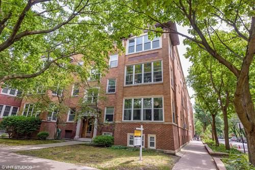 1359 W Elmdale Unit G, Chicago, IL 60660 Edgewater
