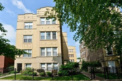 4106 N Mozart Unit 2W, Chicago, IL 60618