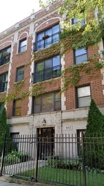 931 W Leland Unit 306, Chicago, IL 60640