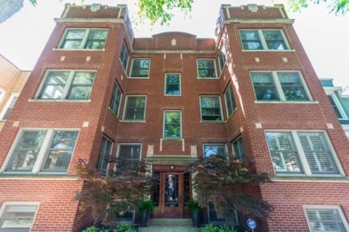 1447 W Edgewater Unit 1, Chicago, IL 60660 Edgewater