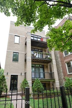 1625 W Estes Unit C, Chicago, IL 60626