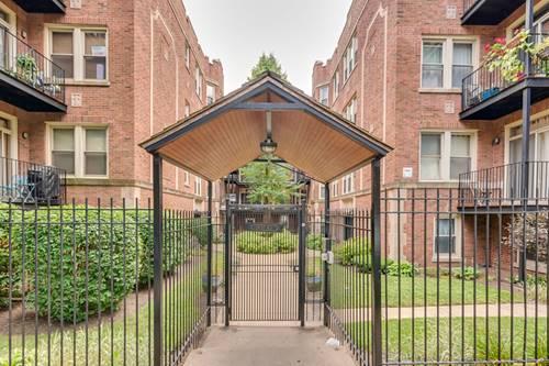 1661 W Pratt Unit 1B, Chicago, IL 60626