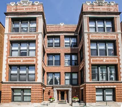 5215 S Drexel Unit 1S, Chicago, IL 60615
