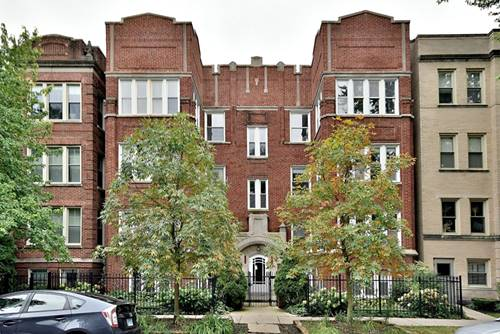 1633 W Estes Unit 4E, Chicago, IL 60626