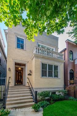1735 W Newport, Chicago, IL 60657