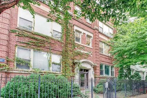 833 W Lawrence Unit 2N, Chicago, IL 60640 Uptown