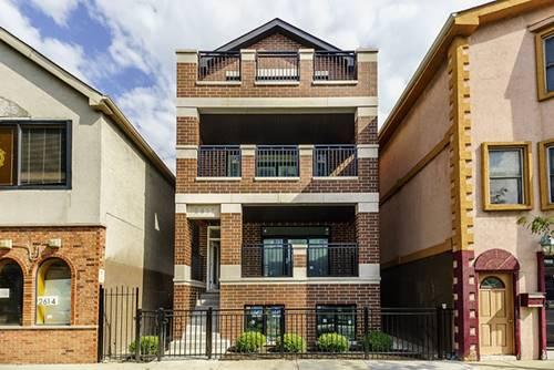 2612 W Fullerton Unit 1, Chicago, IL 60647 Logan Square