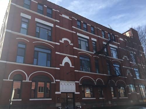1401 W Hubbard Unit 1W, Chicago, IL 60642
