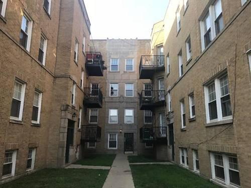 2416 W Bryn Mawr Unit 1N, Chicago, IL 60659