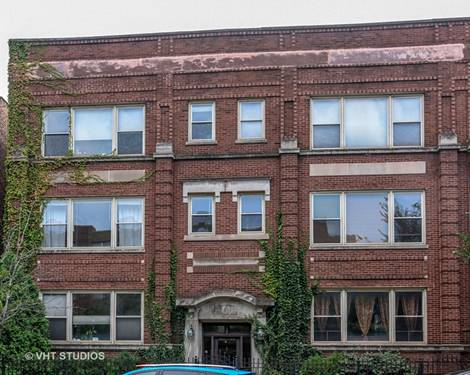 827 W Lawrence Unit 3S, Chicago, IL 60640 Uptown