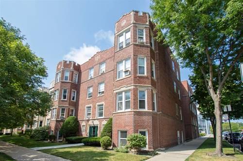2343 W Glenlake Unit 2E, Chicago, IL 60659