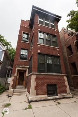 6442 N Glenwood Unit 1, Chicago, IL 60626