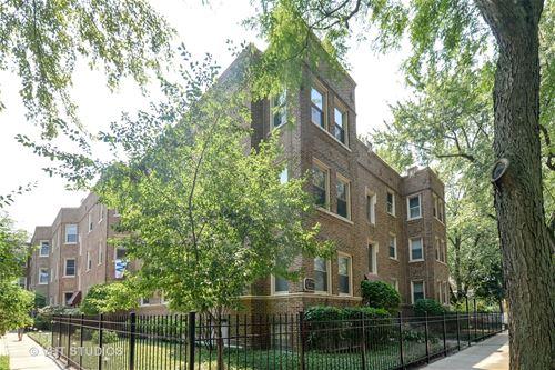1847 W Greenleaf Unit 2N, Chicago, IL 60626