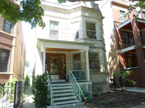 2216 W Giddings Unit 2, Chicago, IL 60625 Lincoln Square