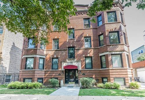 2314 W Cortez Unit 1E, Chicago, IL 60622 Ukranian Village