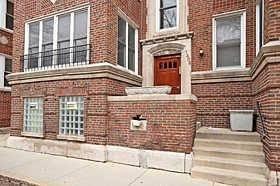 1408 W Argyle Unit 2E, Chicago, IL 60640 Uptown