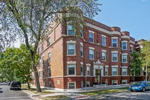 4622 S Vincennes Unit B2, Chicago, IL 60653