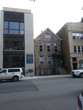 2241 W Belmont, Chicago, IL 60618 West Lakeview