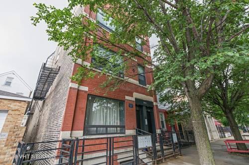 1811 W 17th Unit 302, Chicago, IL 60608