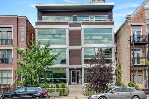 1510 W Cortez Unit 1E, Chicago, IL 60642