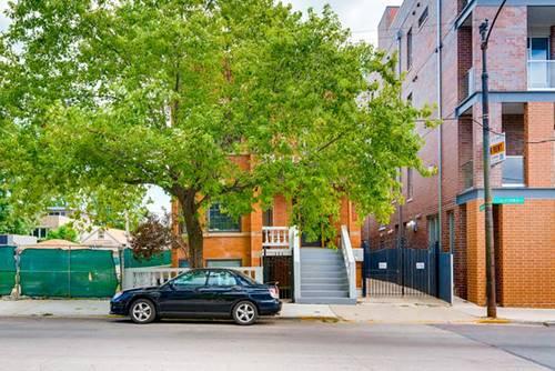1807 N California, Chicago, IL 60647 Logan Square