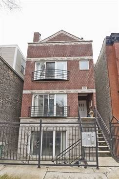1739 W Pierce Unit 1, Chicago, IL 60622 Wicker Park