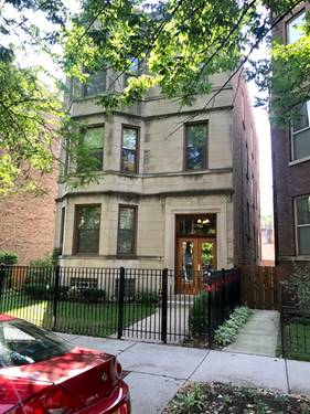 3746 N Lakewood Unit 1, Chicago, IL 60613 Lakeview