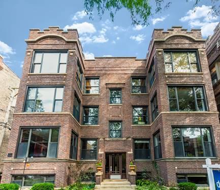 1330 W Albion Unit 1E, Chicago, IL 60626