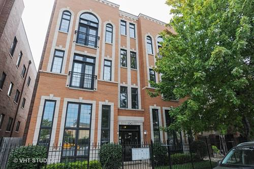 3242 N California Unit 3N, Chicago, IL 60618