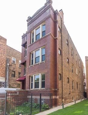 2215 W Montrose Unit 1, Chicago, IL 60618