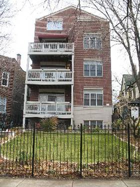4745 N Dover Unit 3E, Chicago, IL 60640 Uptown