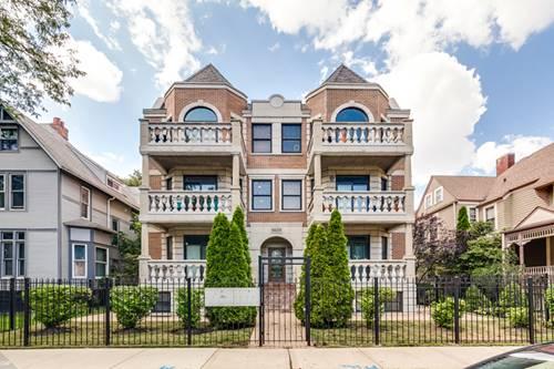 4624 S Greenwood Unit 2S, Chicago, IL 60653