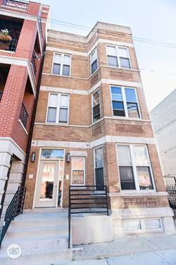 2717 N Halsted Unit 2R, Chicago, IL 60614 Lincoln Park