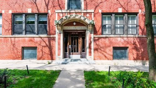 1408 W Catalpa Unit 1, Chicago, IL 60640 Andersonville