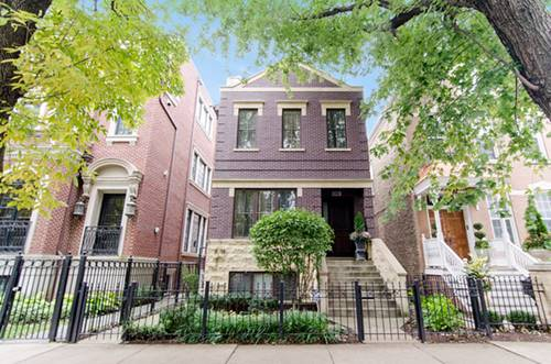 1341 W School, Chicago, IL 60657 Lakeview