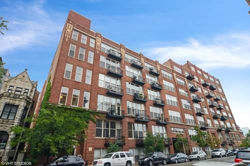 1500 W Monroe Unit 318, Chicago, IL 60607