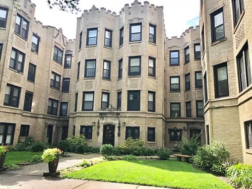 7070 N Wolcott Unit 3, Chicago, IL 60626