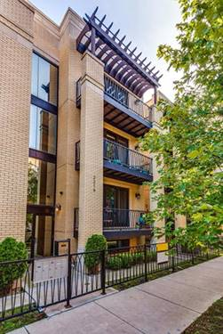 2219 W Wabansia Unit 1W, Chicago, IL 60647 Bucktown