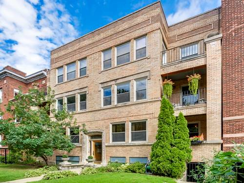 4507 N Dover Unit 2S, Chicago, IL 60640 Uptown