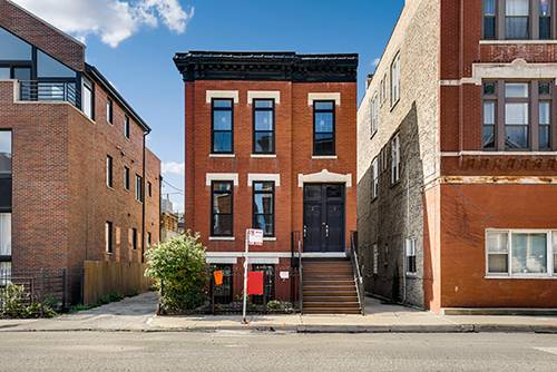 1751 W Augusta Unit 1N, Chicago, IL 60622 Noble Square