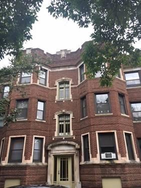 707 W Cornelia Unit 3R, Chicago, IL 60657 Lakeview